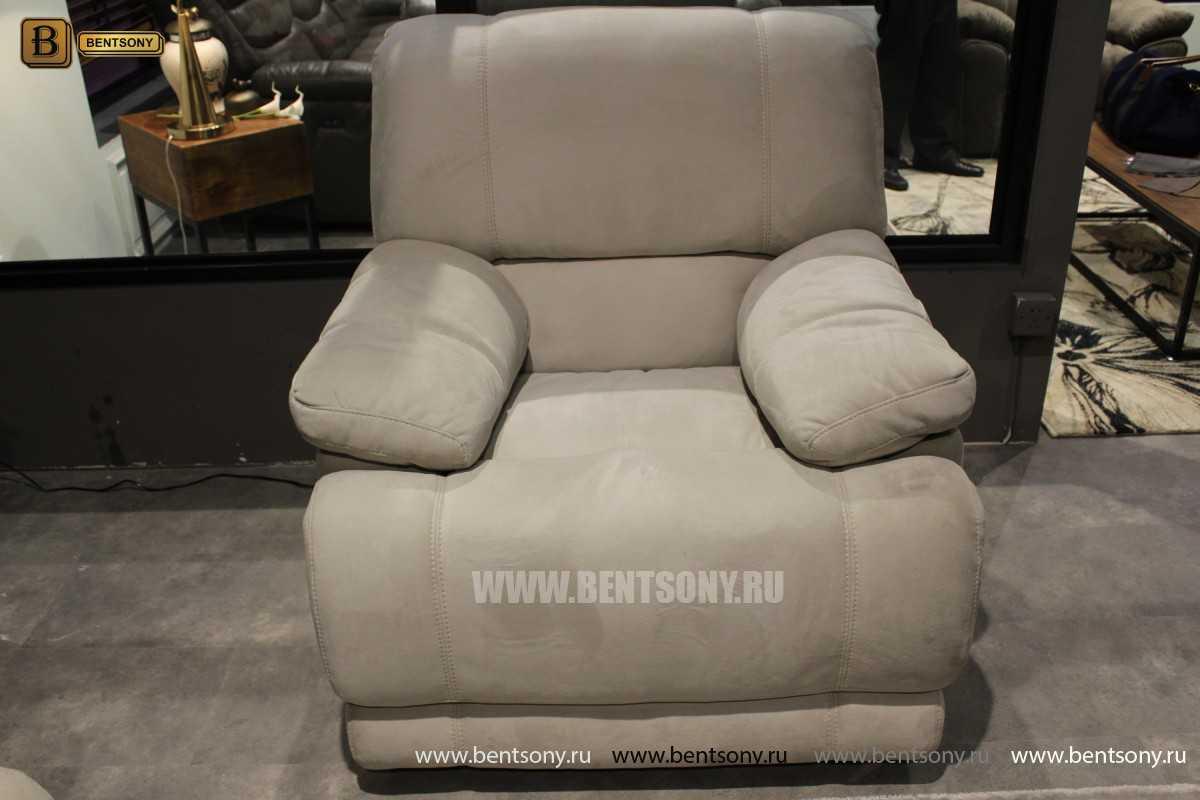 Кресло Марко (Реклайнер, Алькантара) сайт цены