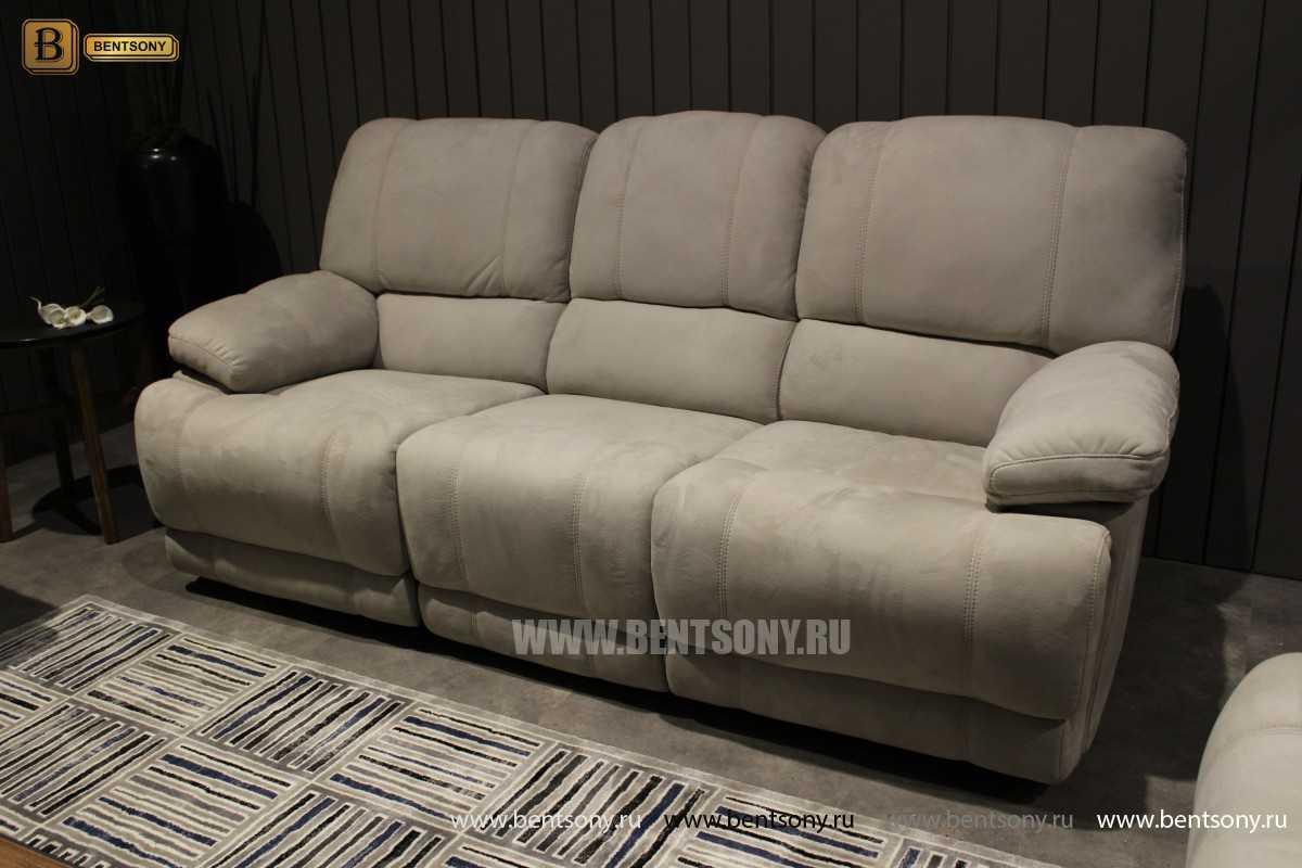 Кресло Марко (Реклайнер, Алькантара) купить