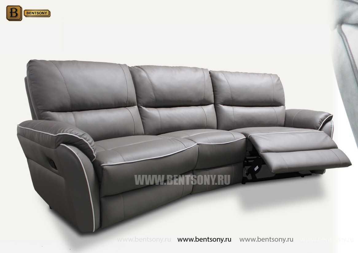 серый диван с реклайнерами купить спб