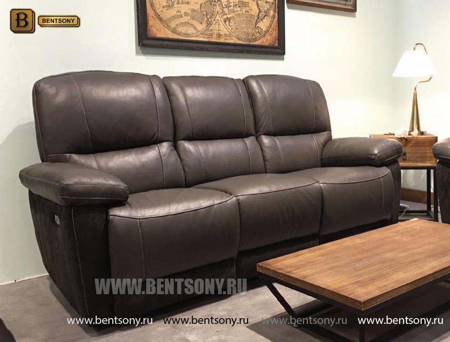 Диван Бриатико (Реклайнеры, Натуральная Кожа) каталог мебели с ценами