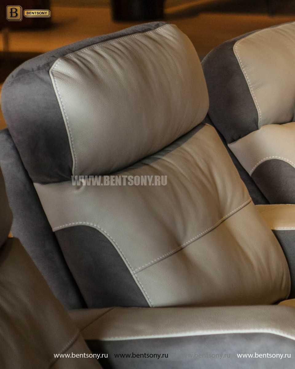 обивка кожа и алькантара диван с реклайнером