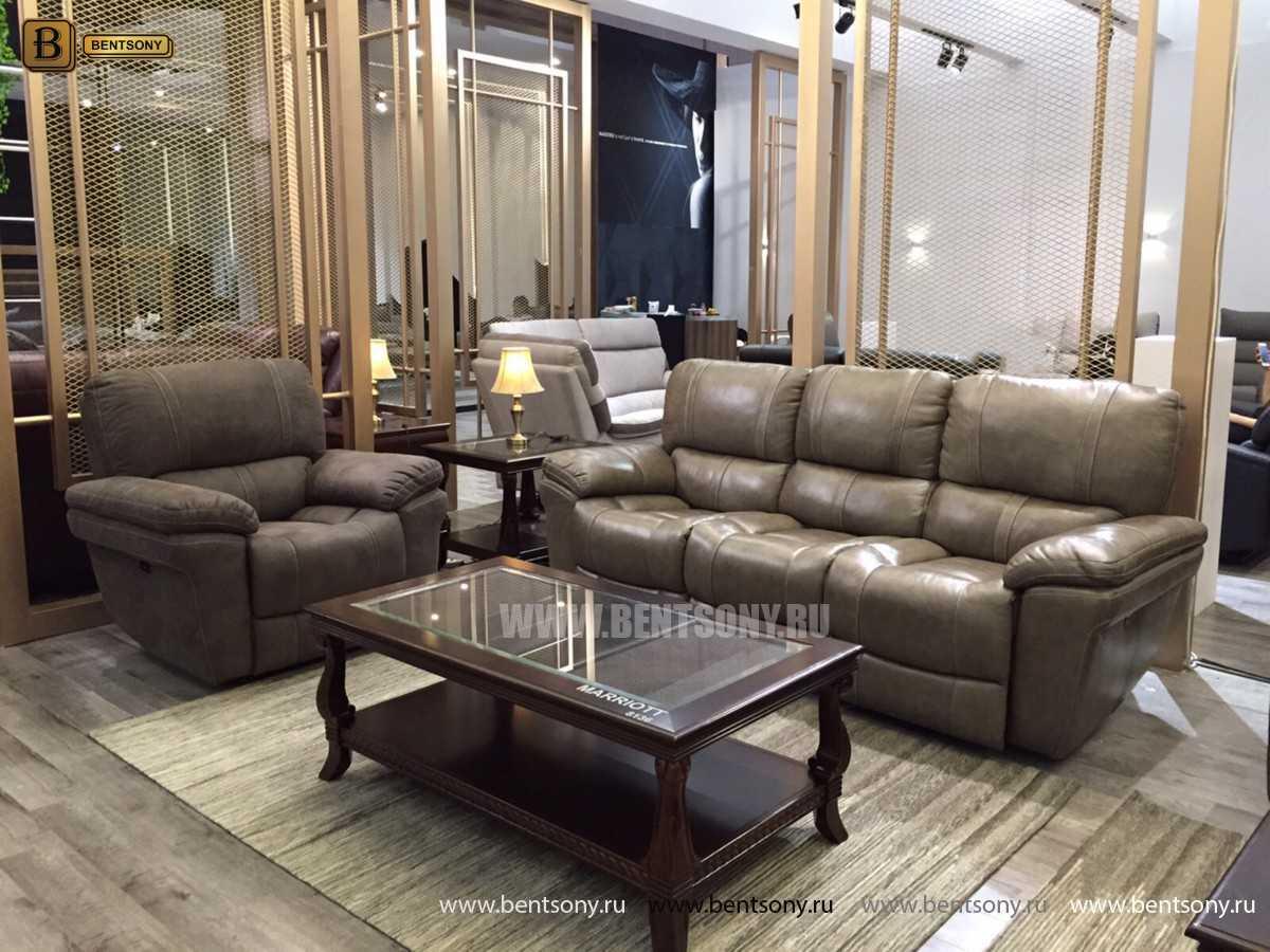 Кресло Марриот (Реклайнер, Алькантара) каталог мебели с ценами