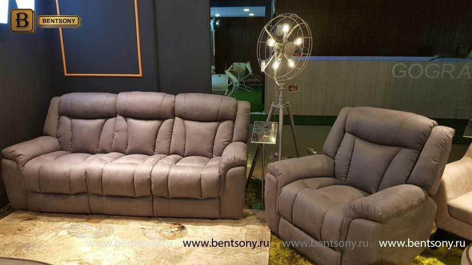 прямой диван для гостиной с реклайнерами