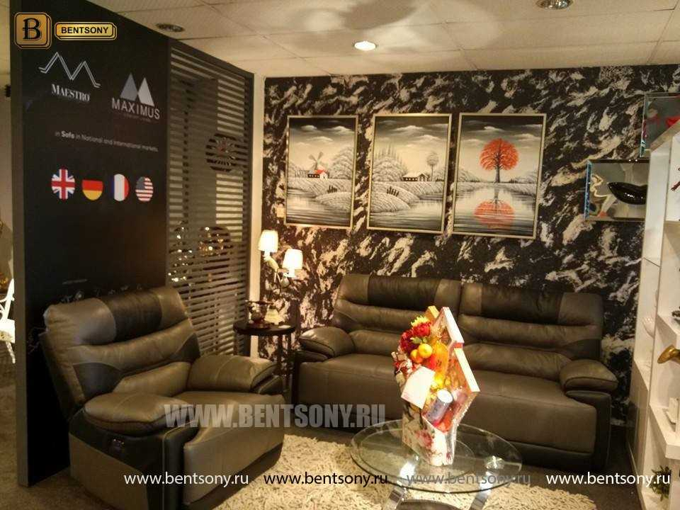 диван с реклайнерами для гостинной Эштон