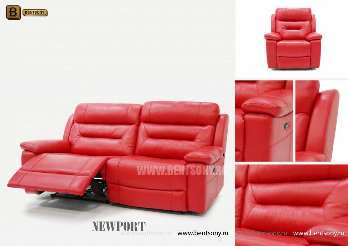 Кресло Ньюпорт  (Реклайнер, Нат Кожа) для квартиры