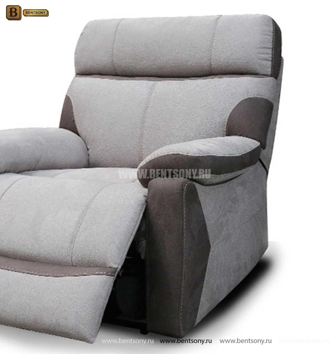 Кресло Моретон (Реклайнер, Алькантара) цена