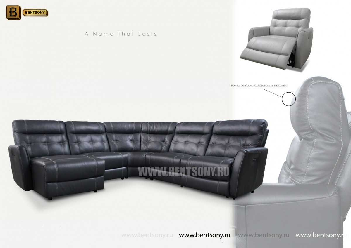 Кресло Кореджо (Реклайнер, Натуральная кожа) в интерьере