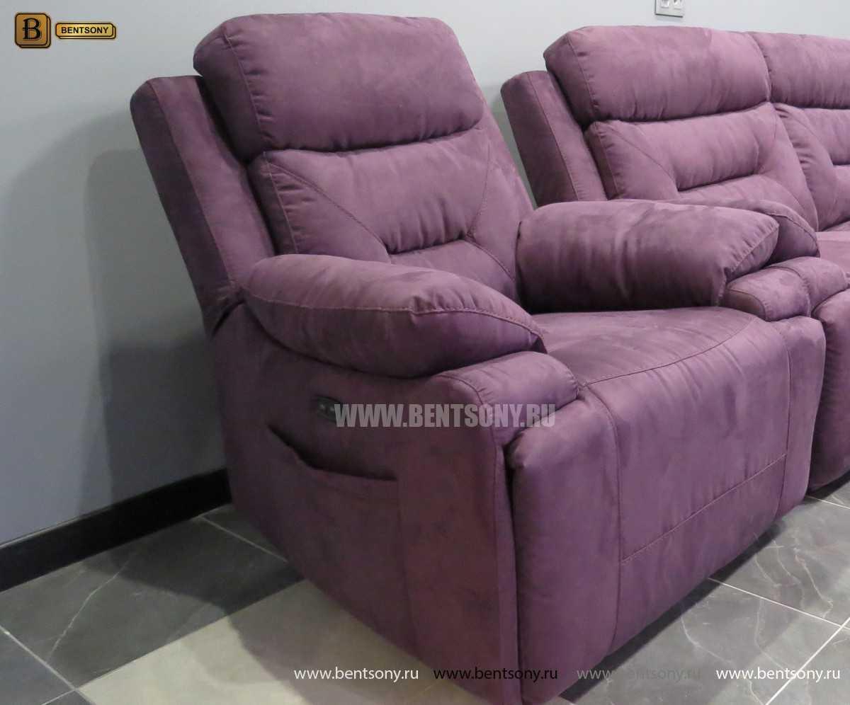 Кресло Амелия ( Алькантара) каталог мебели с ценами