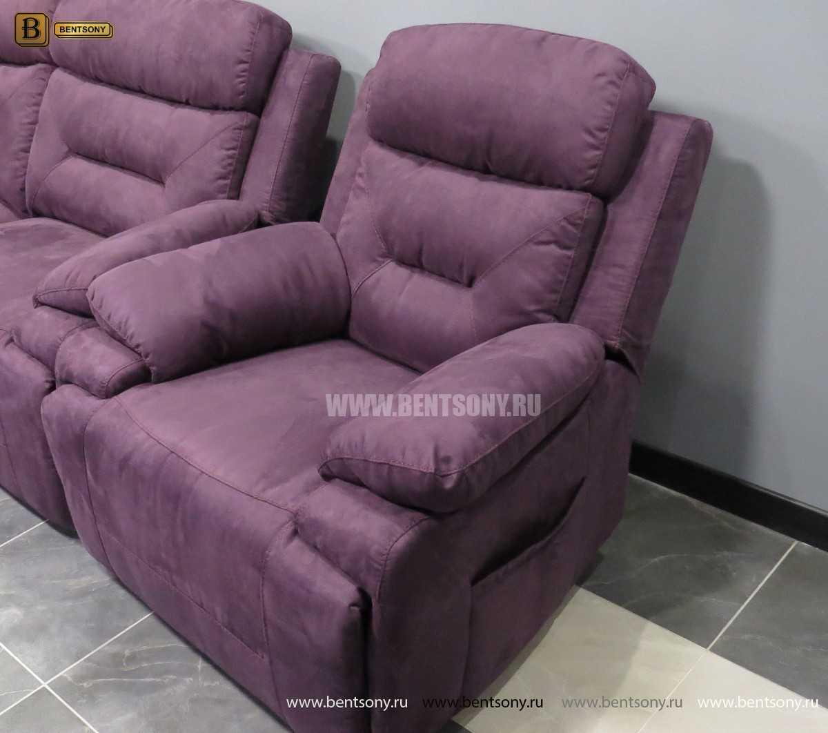 Кресло Амелия ( Алькантара) для квартиры