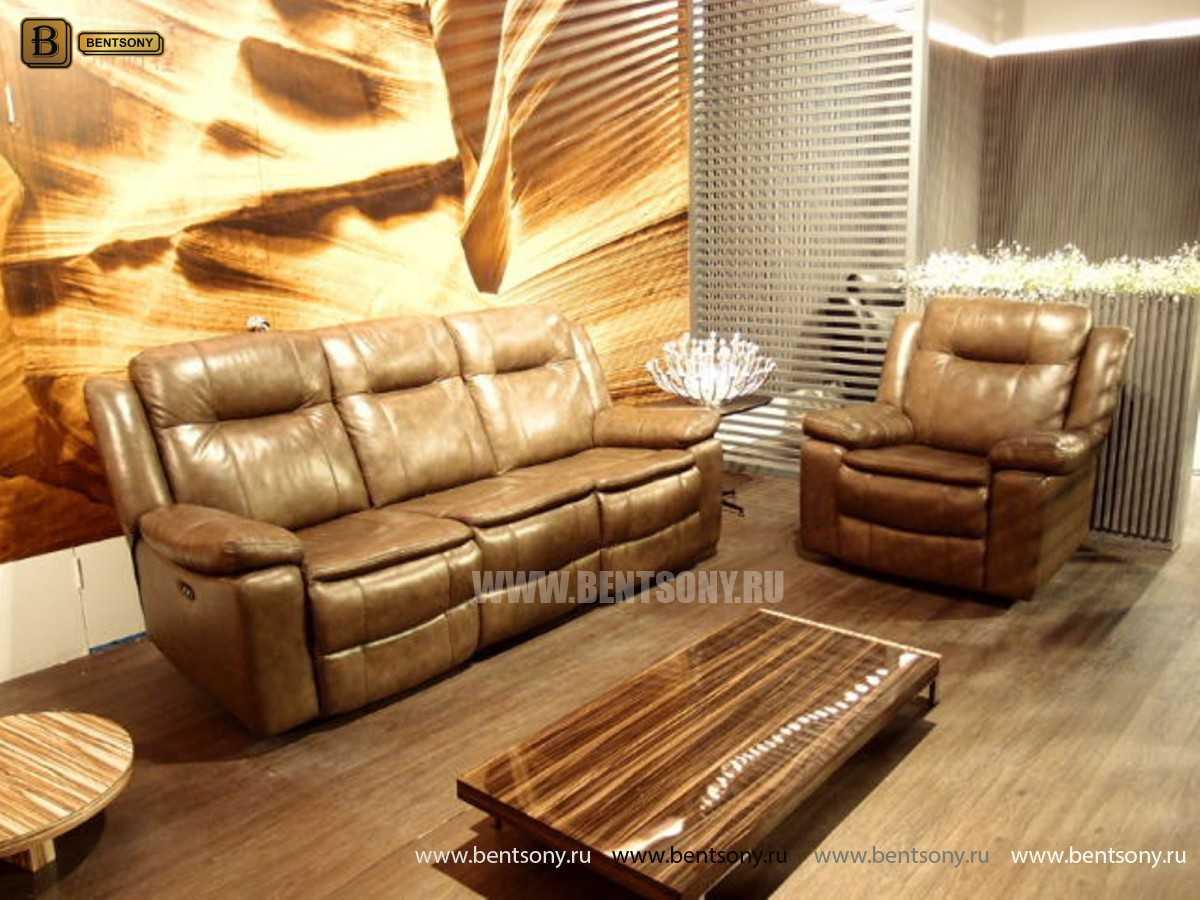 Кресло Донато (Реклайнер) распродажа