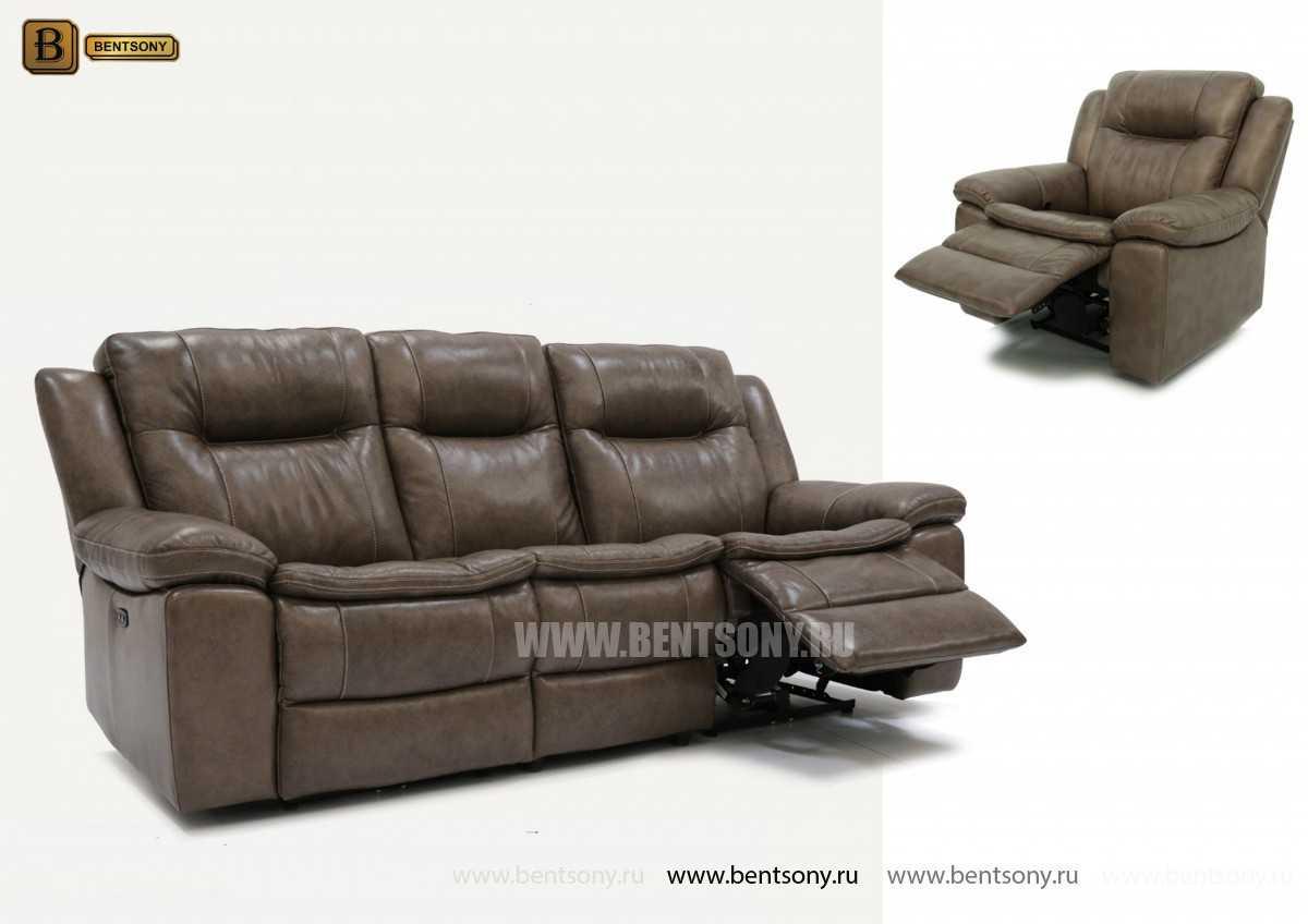 Кресло Донато (Реклайнер) изображение