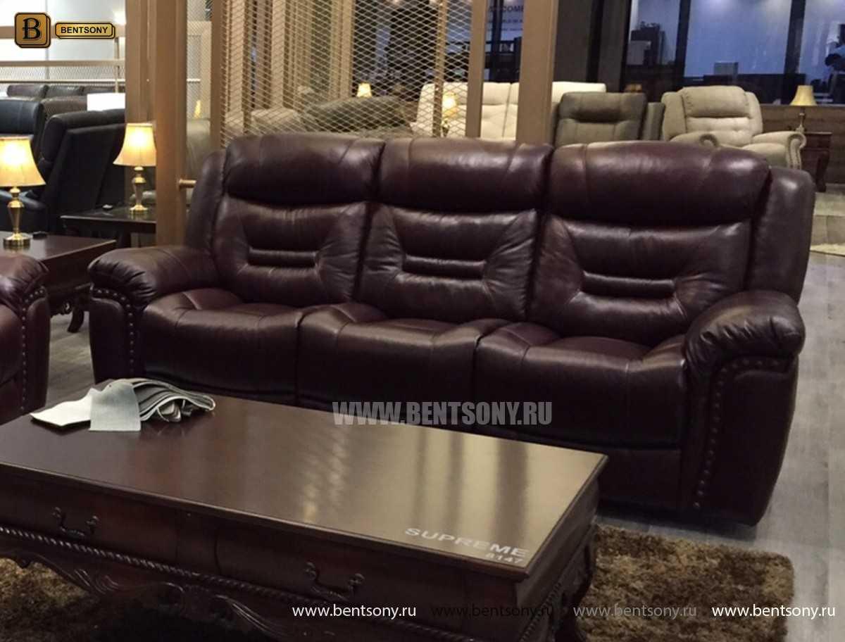 Кресло Супреме  изображение