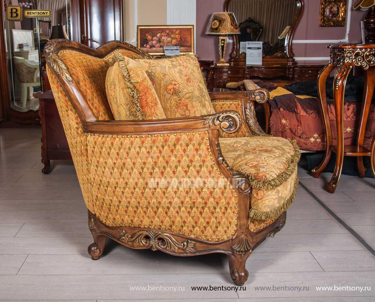 Кресло Рамирес (Классика, массив дерева) официальный сайт цены