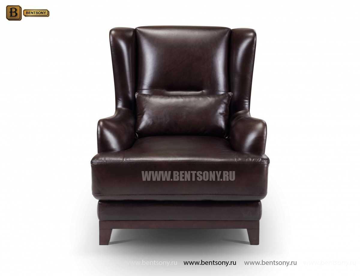 Кресло Альберто (Натуральная кожа) официальный сайт цены