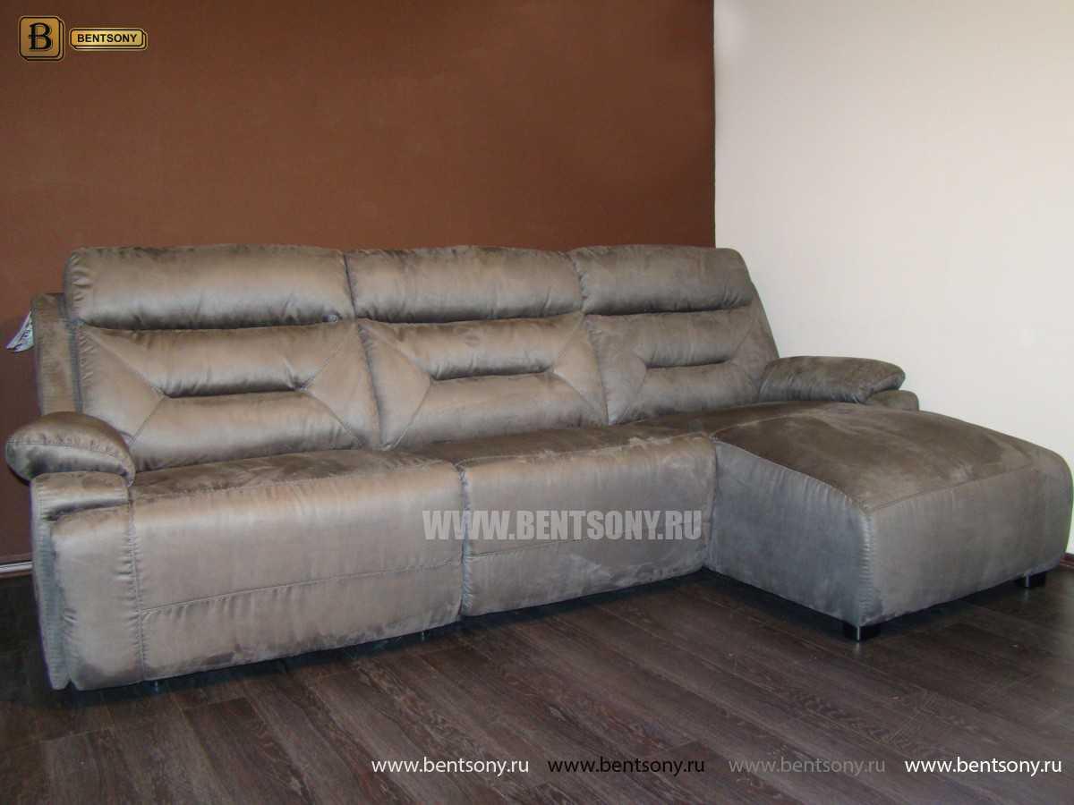 купить диван Амелия реклайнер