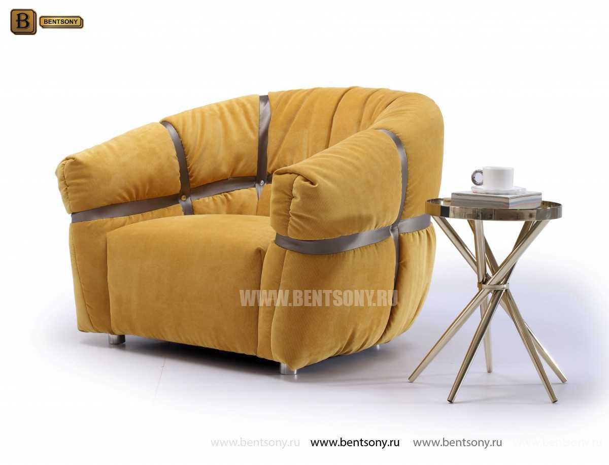 Кресло Соренто (Тканевое)