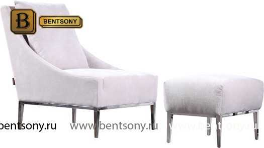 Кресло Карано (Ткань)