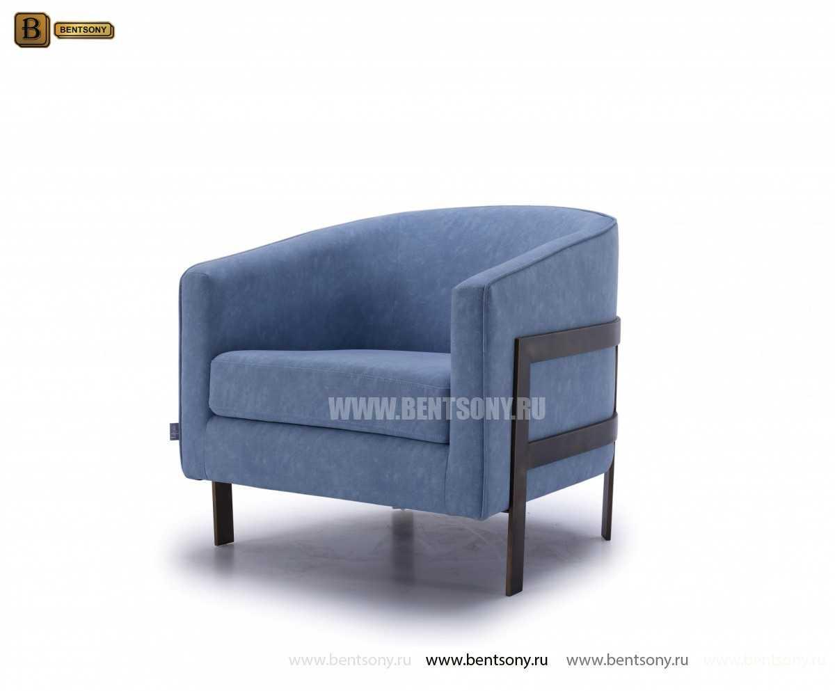 Кресло Пиларо (Ткань)