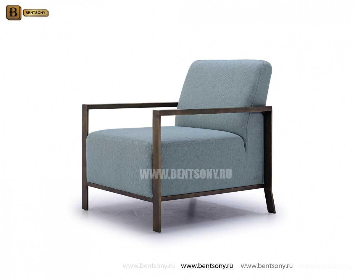 Кресло Мануэль (Ткань)