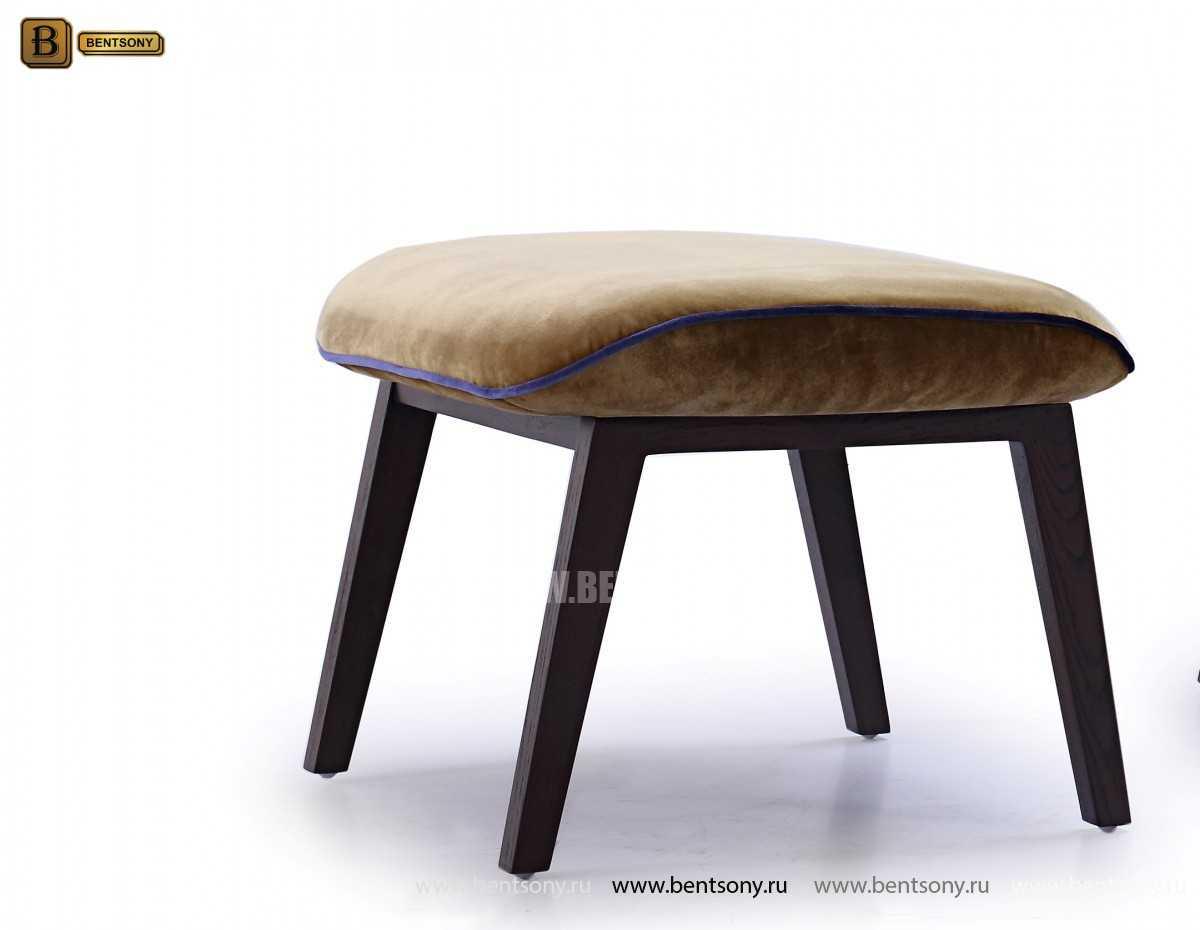 Кресло Ленчо (Деревянные ножки, Пуф) цена