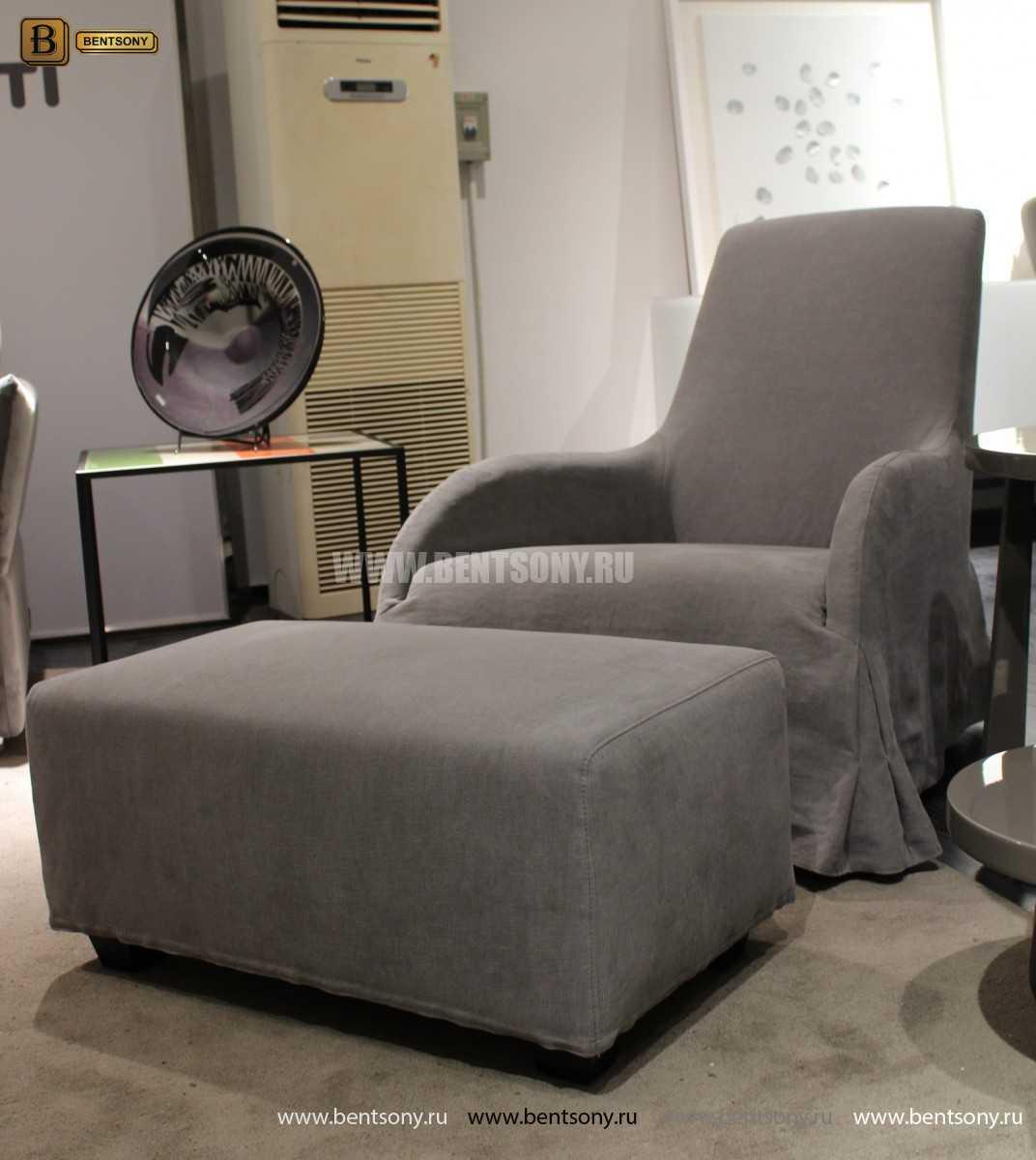 Кресло Саймон (Ткань, Пуф) в интерьере