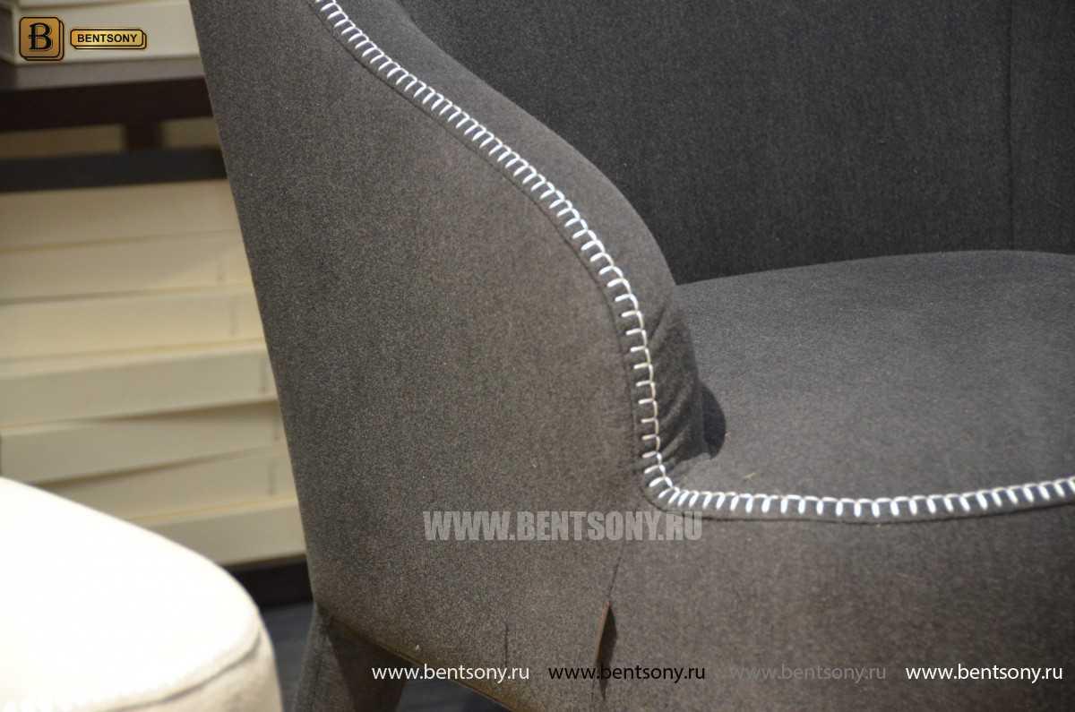 Кресло Габриель (Ткань)