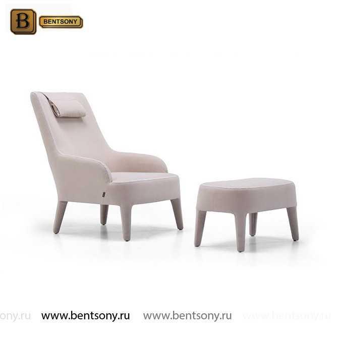 Кресло Тристан (С Пуфом, Ткань) изображение