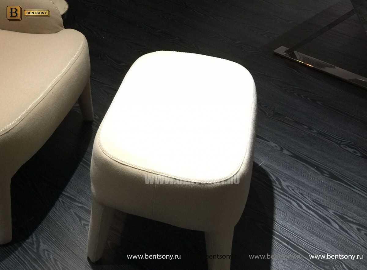 Кресло Тристан (С Пуфом, Ткань) сайт цены