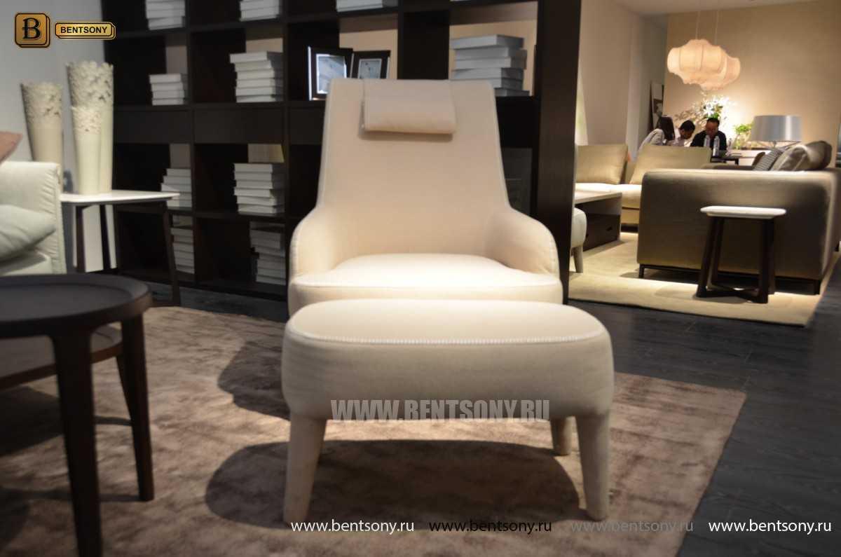 Кресло Тристан (С Пуфом, Ткань) купить