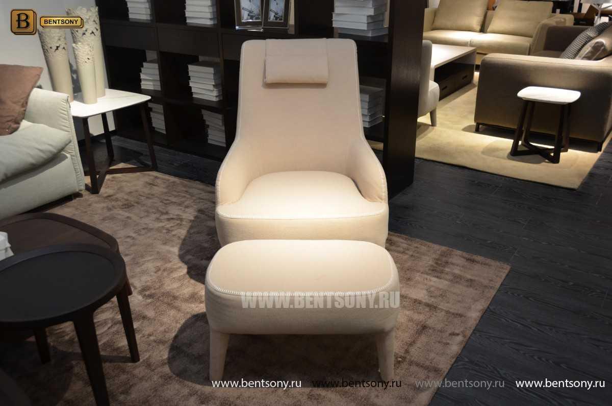 Кресло Тристан (С Пуфом, Ткань) каталог мебели