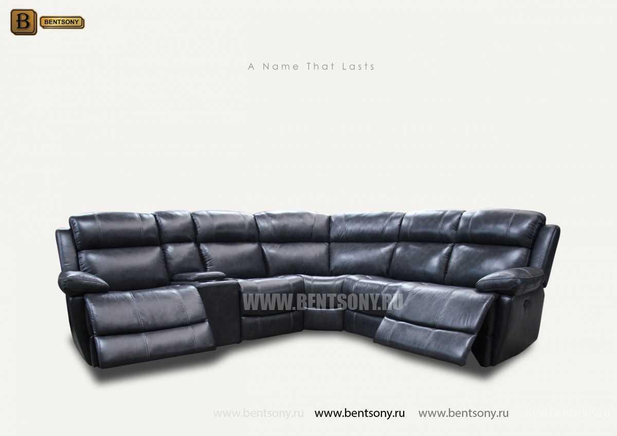Диван Толедо (Угловой с реклайнерами, Натуральная кожа) каталог мебели