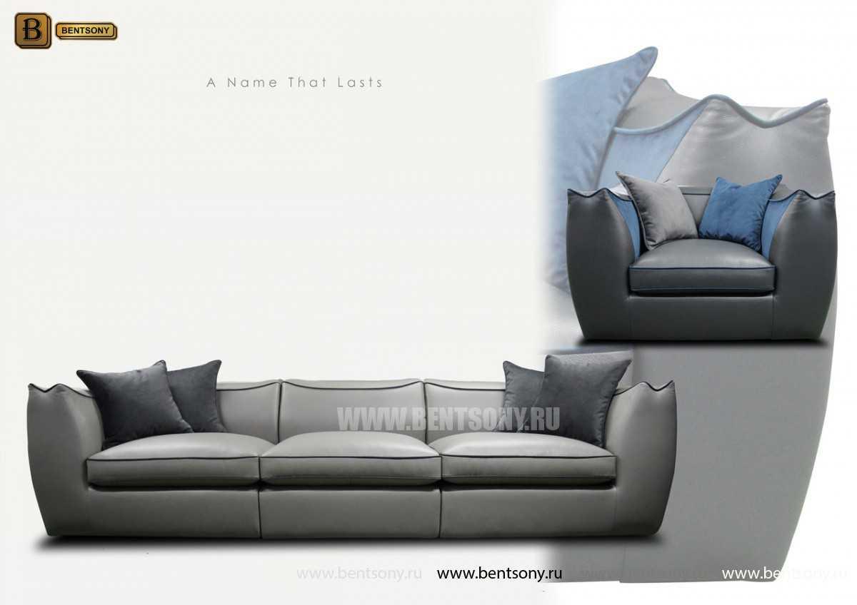 Кресло Карузо (Натуральная кожа) каталог с ценами