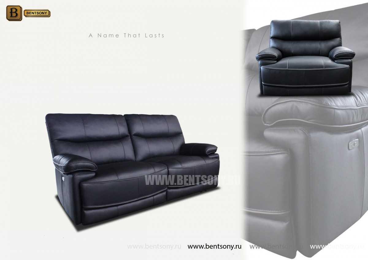 Диван Терамо (Прямой, Реклайнеры) каталог мебели