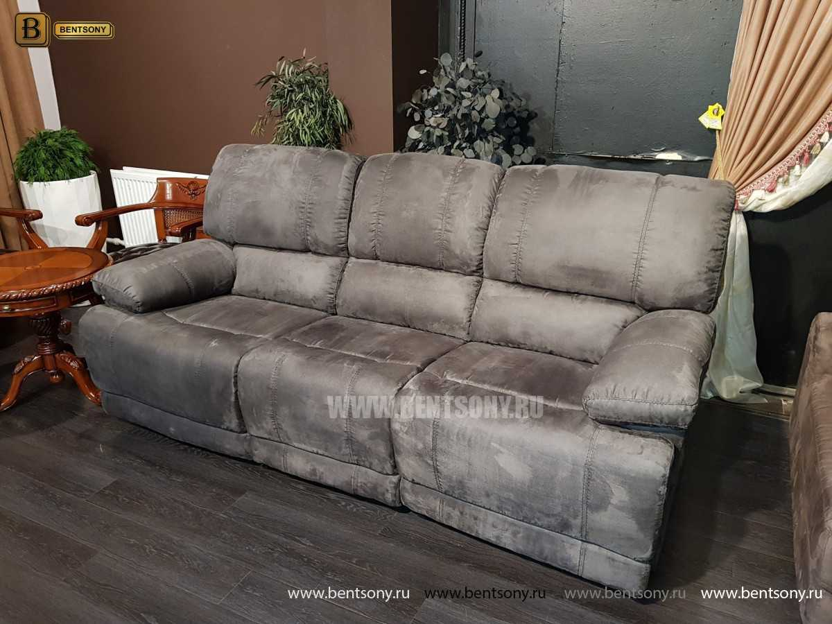 Кресло Марко (Реклайнер, Алькантара) магазин