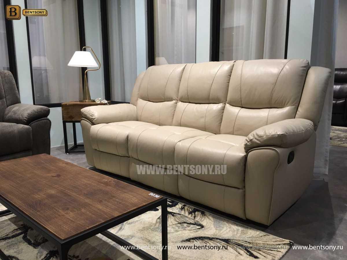 Диван Лорецо (Прямой, Реклайнеры, Натуральная Кожа) каталог мебели с ценами