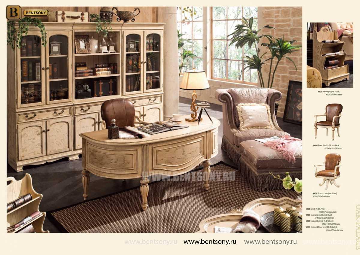 Кабинет Феникс А (Классика, массив дерева) каталог мебели
