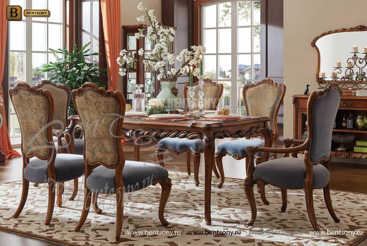 Стол обеденный Лоренс прямоугольный (Классика, массив дерева) для дома