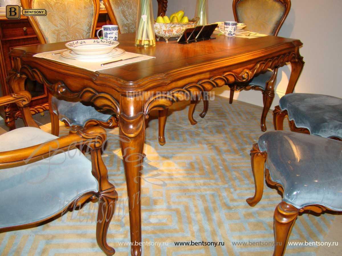 Стол обеденный Лоренс прямоугольный (Классика, массив дерева) сайт цены