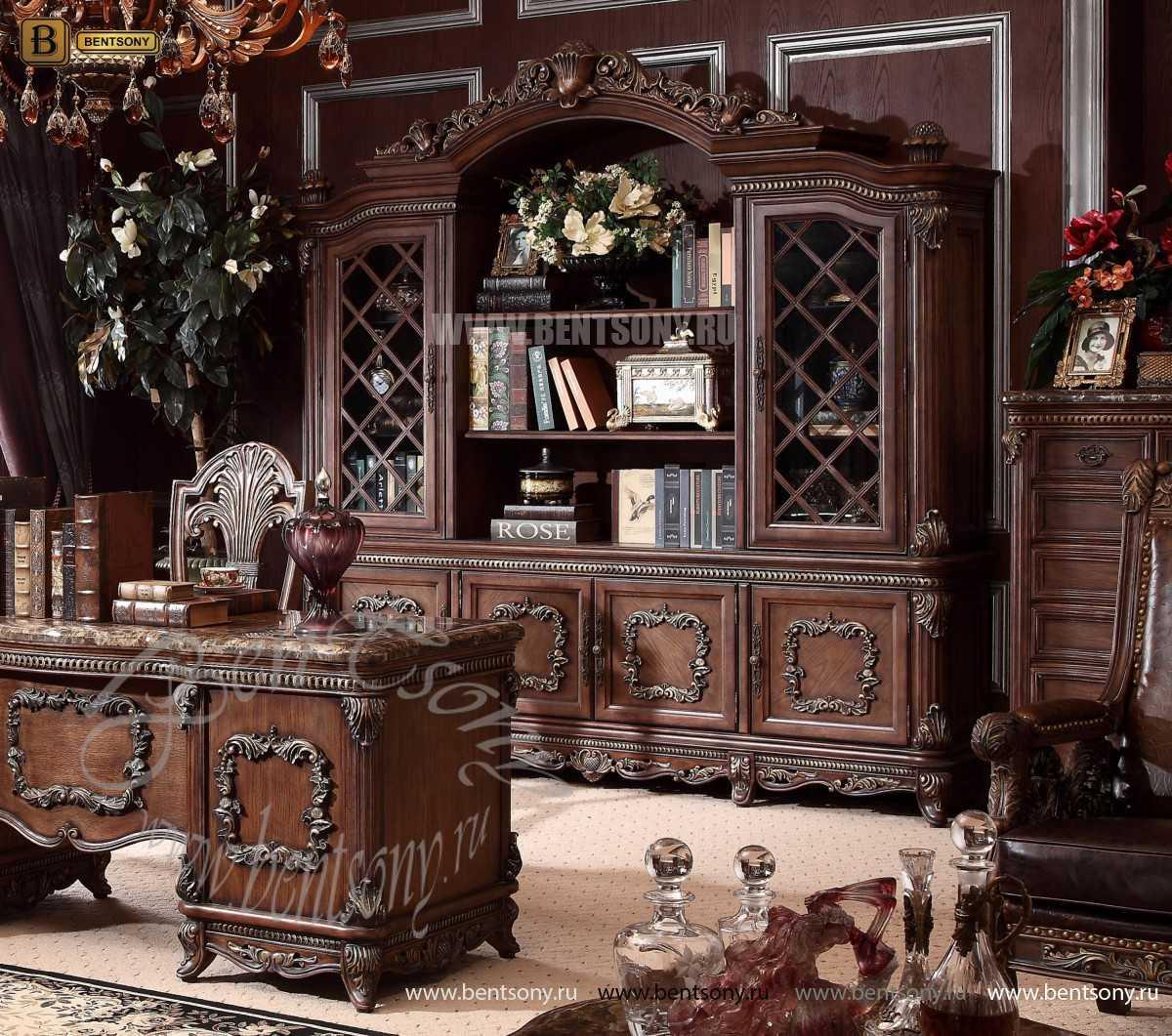 Кабинет Рамирес классический (Массив дерева) купить в СПб