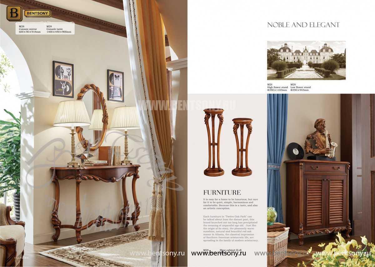 Тумба для обуви Лоренс (Классика, массив дерева) каталог мебели