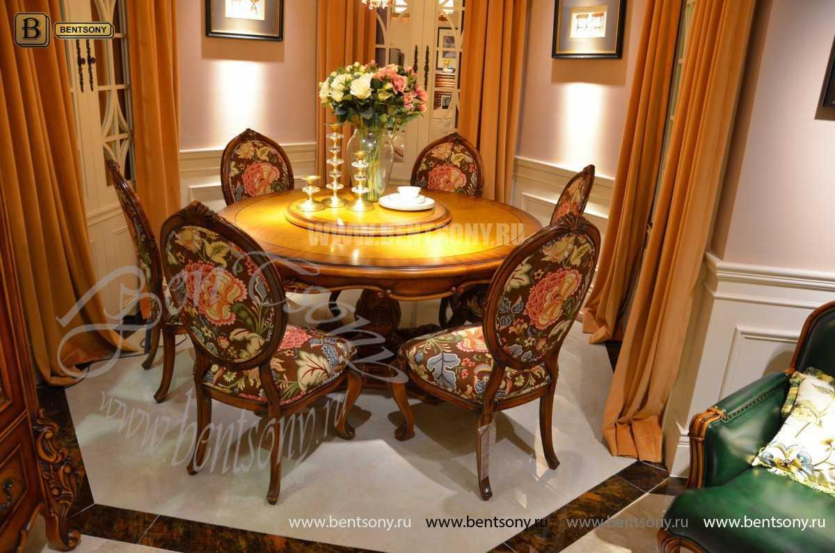 Обеденный стол Дакота А (Круглый, массив дерева) в интерьере