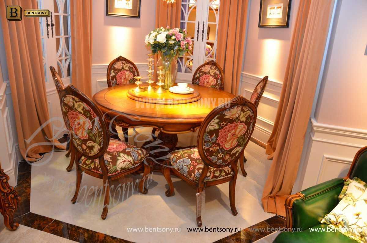 Обеденный стол Дакота А (Круглый, массив дерева) сайт цены