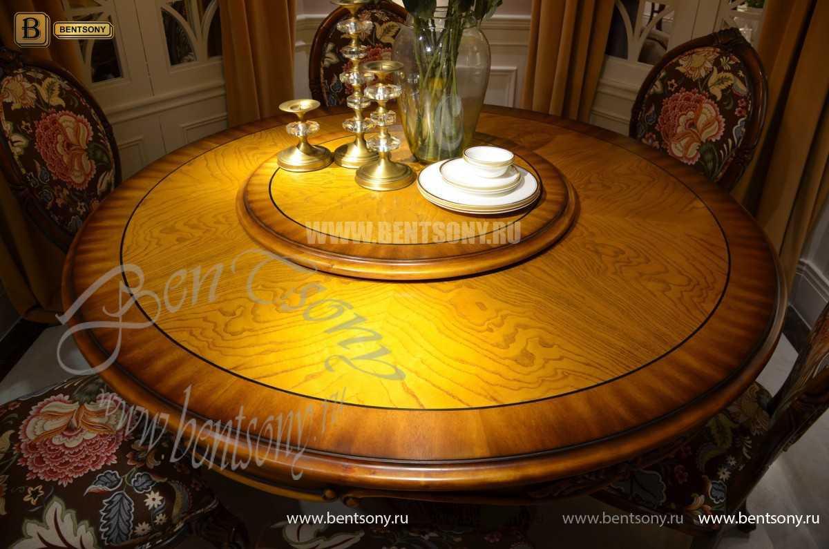 Обеденный стол Дакота А (Круглый, массив дерева) распродажа