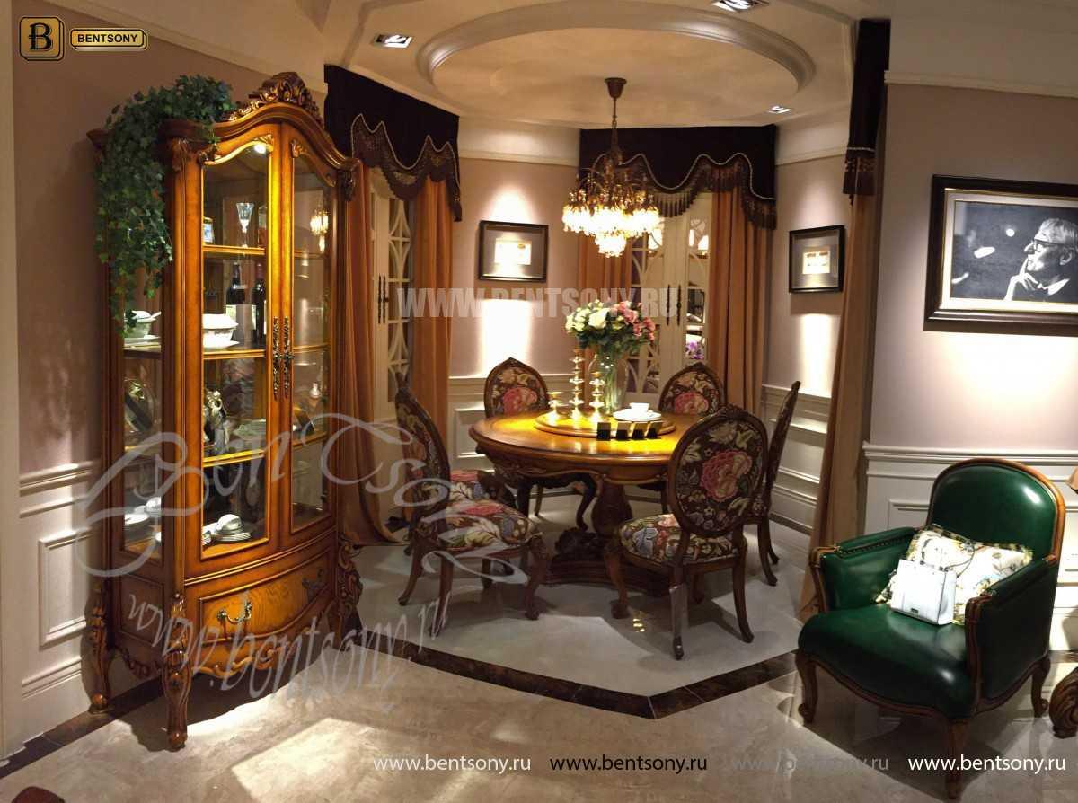 Столовая Дакота А классическая (Массив дерева) купить в Москве