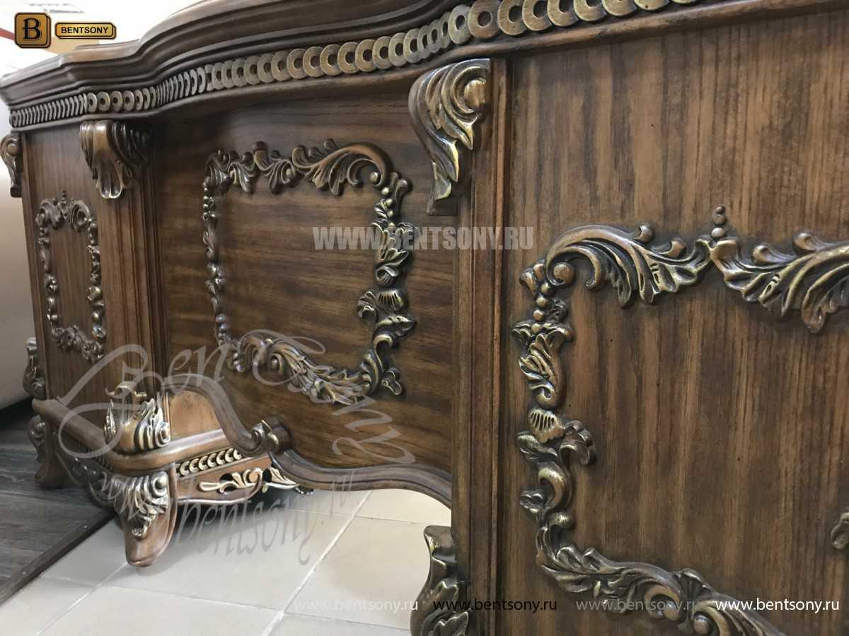 Классический Письменный стол Рамирес (Массив дерева) купить