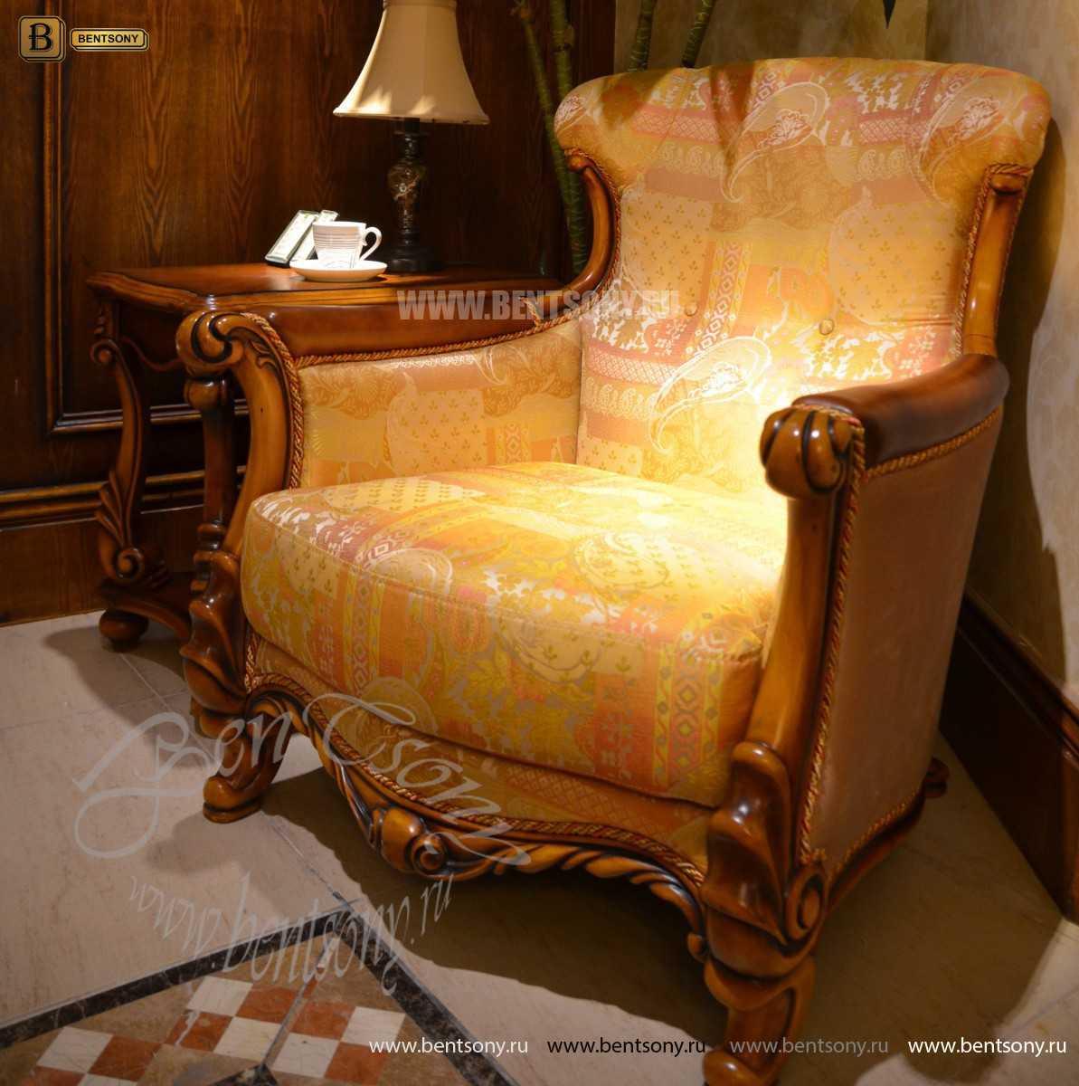 Кресло для отдыха Лоренс А (Классика, Ткань)  купить