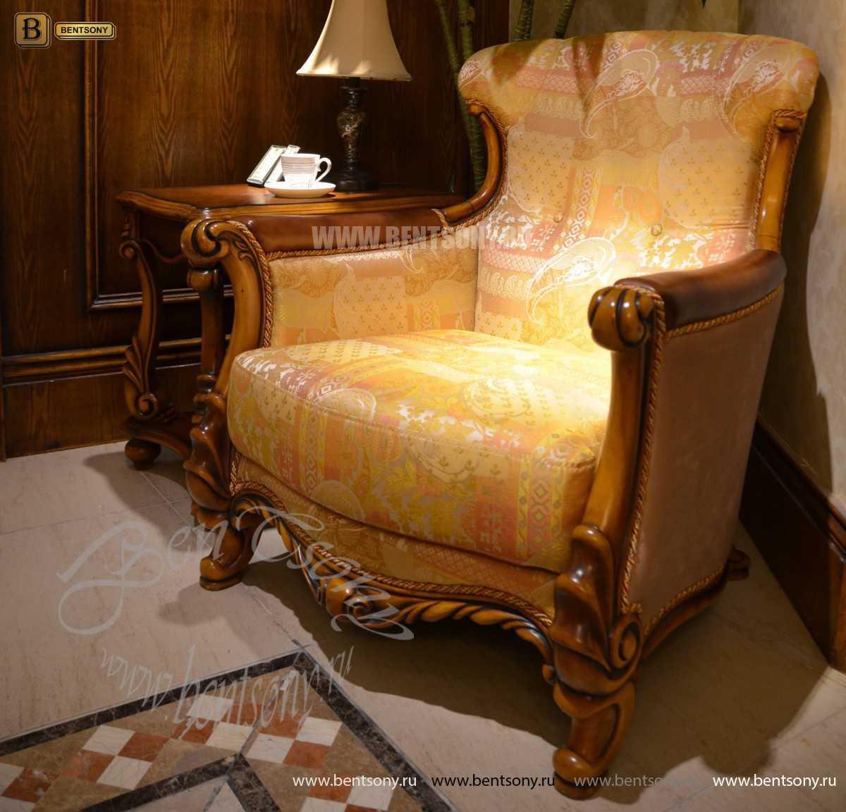 Кресло для отдыха Лоренс А (Классика, Ткань)  купить в Москве