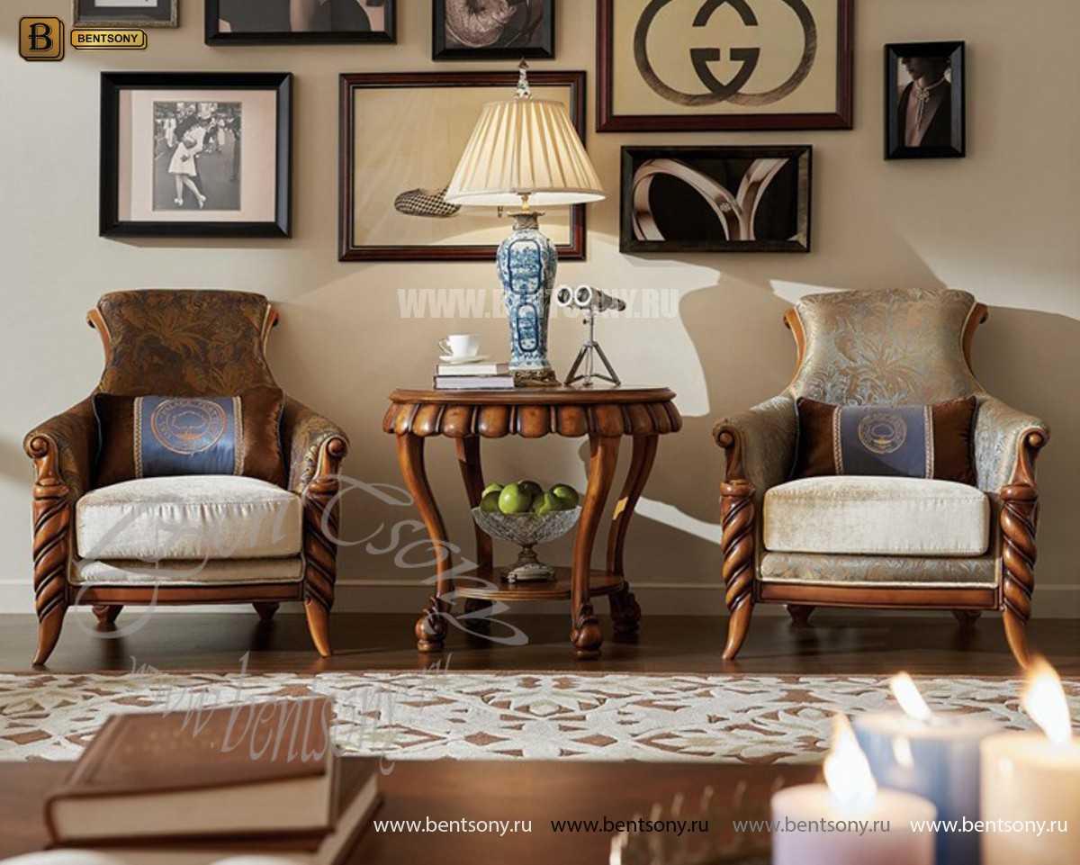 Кресло классическое для отдыха Лоренс с подушкой (Ткань) интернет магазин