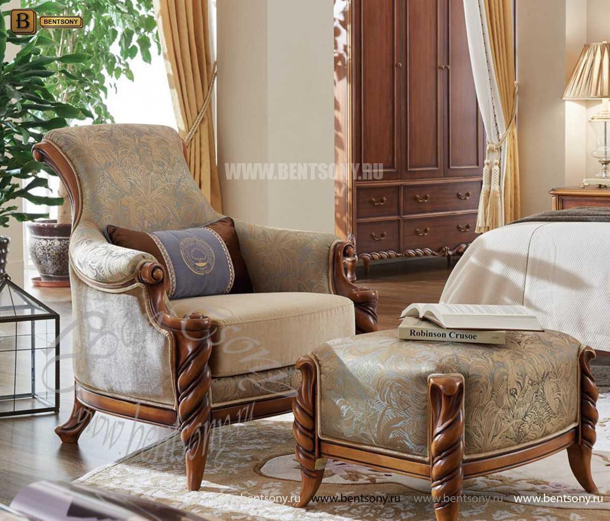 Кресло классическое для отдыха Лоренс с подушкой (Ткань) каталог мебели
