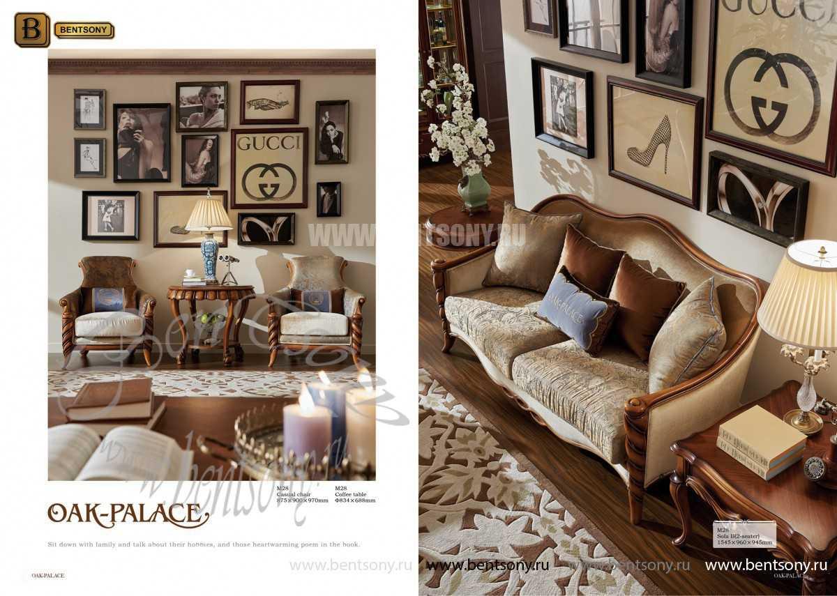 Кресло классическое для отдыха Лоренс с подушкой (Ткань) распродажа